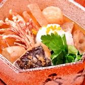 美酒&肴 和季のおすすめ料理3