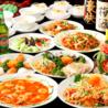 中国酒菜 好来 代々木店のおすすめポイント3