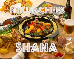 シャナ shana 難波店の写真