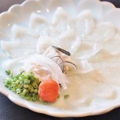 割烹 中川のおすすめ料理1