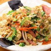 沖縄 和Dining 鏡屋本店のおすすめ料理2