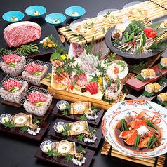 日本海庄や 岡山駅前店のおすすめ料理1