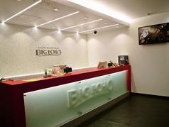 ビッグエコー BIG ECHO すすきの店 カラオケの写真