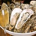 シェフが直接仕入れてくる全国各地の旬の牡蠣と白ワインorスパークリングワインの組み合わせは絶妙!当店自慢の生牡蠣を是非ご賞味くださいませ☆