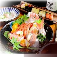 銚子直送の鮮魚を活かした海鮮料理