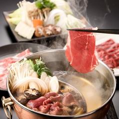 旬菜しゃぶ重 スマーク伊勢崎の写真