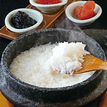響 有楽町イトシア店のおすすめ料理1