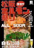 松阪牛肉焼 つる屋のおすすめ料理2