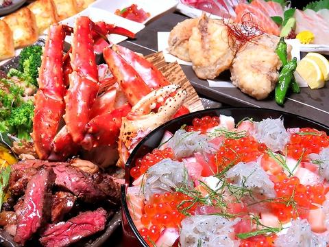 豪華絢爛!タラバ蟹、和牛、国産牛フィレ、ふぐ…四大美食コースで飲み会を!