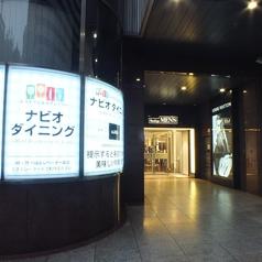 若の台所 梅田HEPナビオ店の外観2