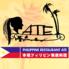 フィリピンレストラン ATE アテのロゴ