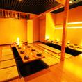 ◆ 仕切りを使用すれば10~20名様用の個室に調整可能 ◆渋谷での貸切宴会、飲み会に♪都会の喧騒を忘れて当店自慢の絶品料理の数々をお楽しみください。宴会向けの飲み放題付コース多数ご用意しております!