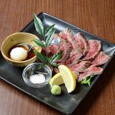 和食ダイニング 箸蔵 ちょっくらのおすすめ料理2