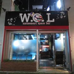 Bar W.O.L ウォール