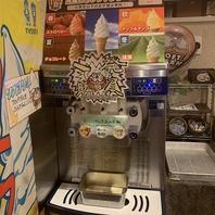 嬉しいサービス!『小学生以下はソフトクリーム無料!』