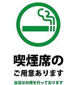 粋 iki 蒲田店の雰囲気3