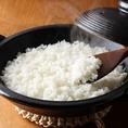注文を受けてから土鍋で炊き上げる極上ブランド米。新潟県・魚沼産のコシヒカリや長崎県産つやひめ等、味・食感・香に優れた品種を複数ご用意しております。