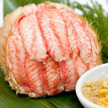 つきぢ神楽寿司 新館のおすすめ料理1