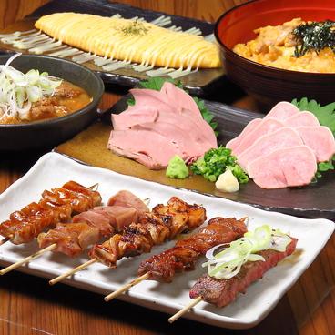 ハイボール酒場 豚とんのおすすめ料理1