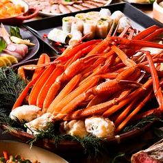 ベップ ボールド キッチン Beppu BOLD Kitchen 別府亀の井ホテルのコース写真