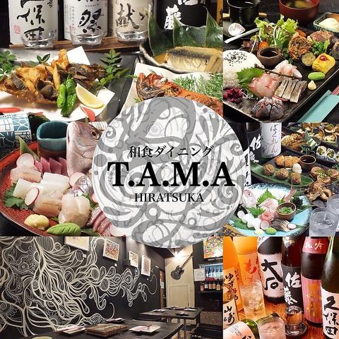 和食ダイニングT.A.M.A