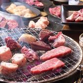 炭火焼肉・ホルモン 炎蔵 本厚木店の雰囲気3