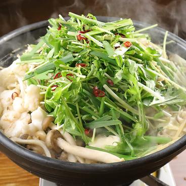 博多道場 八重洲店のおすすめ料理1