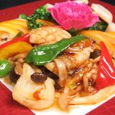中国料理 桃李 徳島のおすすめ料理2