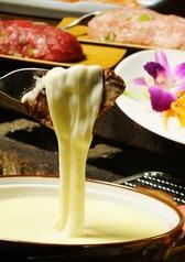 チーズとお肉 海鮮イタリアン食べ放題のお店 鈴木のおすすめ料理1