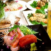 地物の食材をふんだんに使用した宴会コース4000円~