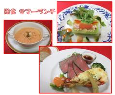 フォレストヒルズ レストラン トスカーナのおすすめ料理1
