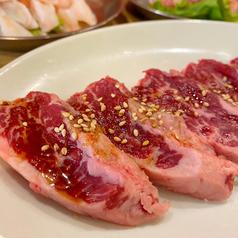 炭火焼肉 ホルモン とんちゃん ぶーたんのおすすめ料理2