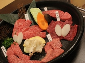 松阪牛 たんど 四日市店のおすすめ料理3