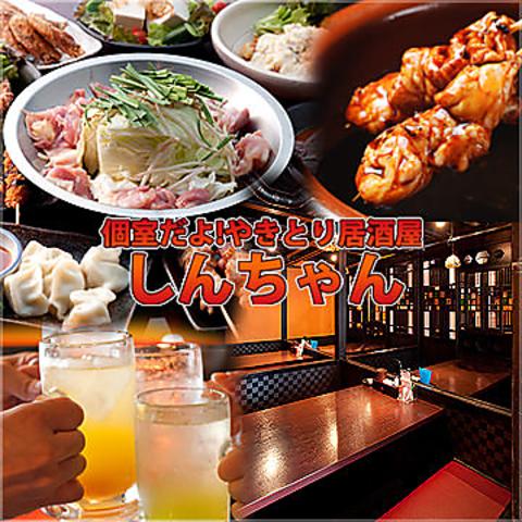 【名駅】驚愕のコストパフォーマンス!食べ飲み放題3時間コースコミコミ3500円ポッキリ