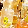 【飲み会に】ドリンク種類は100種類以上!!もちろん生ビールもOKです!!ハイボール・サワー・ワイン・日本酒・ソフトドリンク等。豊富にご用意しております!飲み比べもできるほど種類沢山なので是非、当店にお越しください!豊富なドリンクで男女ともにお楽しみいただけます。