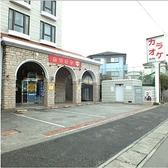 カラオケ ロックス 百合ヶ丘店の雰囲気3