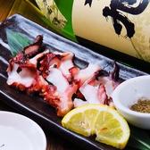 和み酒 鬼灯のおすすめ料理3