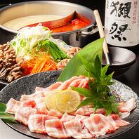 【豚しゃぶ食べ飲み放題】⇒2980円!お料理5品+飲放付