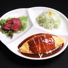 オムライスレストラン ワイズポム イオンモール鹿児島店のコース写真