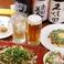 餃子の通販サイト(茨城県)