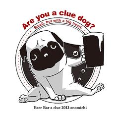 Beer Bar a clue ビアバー クルーの写真