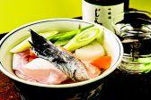 柿源のおすすめ料理2
