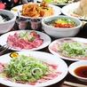 焼肉屋マルキ市場 NEXT 町田店のおすすめポイント2