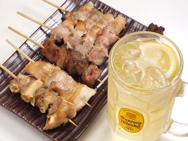 串と餃子と屋台料理 55酒場のおすすめ料理1