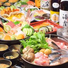 村さ来 京橋店のコース写真