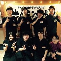 当店の自慢は九州料理とスタッフです!!