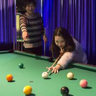 大人の遊びゴコロスペース【2】卓球・ビリヤード
