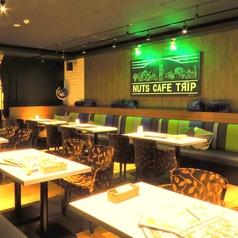 ナッツ カフェ トリップ NUTS CAFE tripの雰囲気1