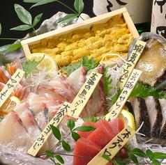 黒崎海鮮市場 まるぜん丸のおすすめ料理1