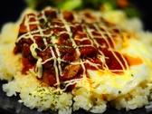 安-Bartic ヤスバーティック 金沢片町店のおすすめ料理2